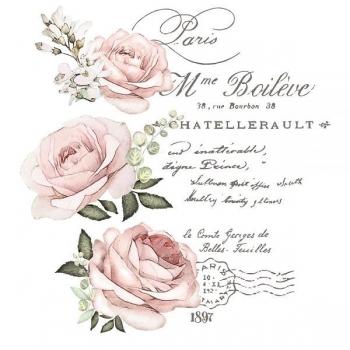 Siirdepilt Chatellerault